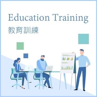 基因體編輯服務平台教育訓練